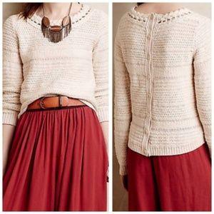 MOTH Sandstripe Pullover / Button Back Sweater